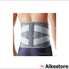 deluxe lumbar support 2368